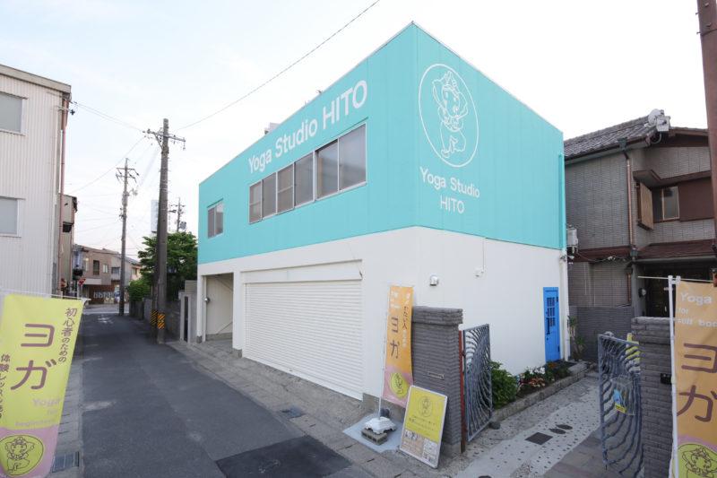 ヨガスタジオHitoの画像